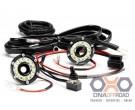 KC HiLiTES Cyclone LED 2 light universal under bonnet lighting kit